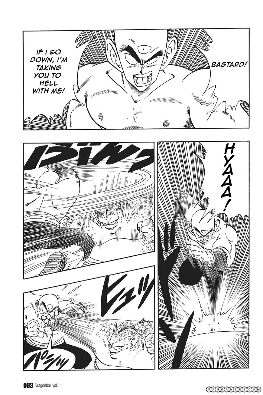 Dragon Ball 154 Page 3