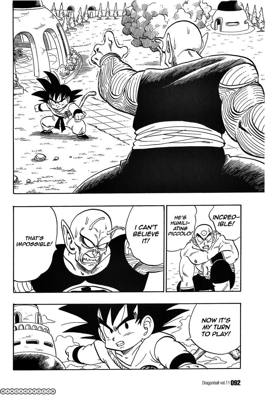 Dragon Ball 156 Page 2