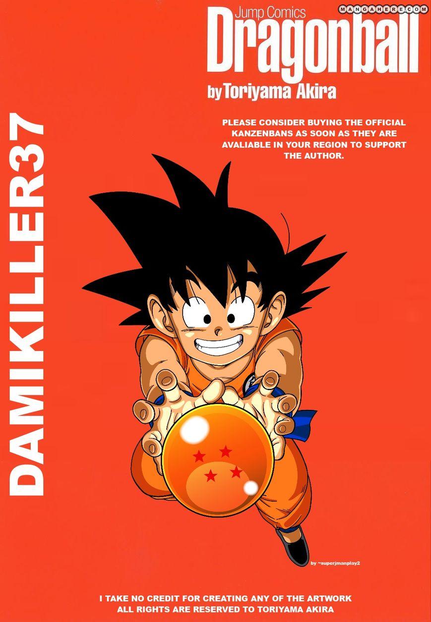 Dragon Ball 158 Page 1