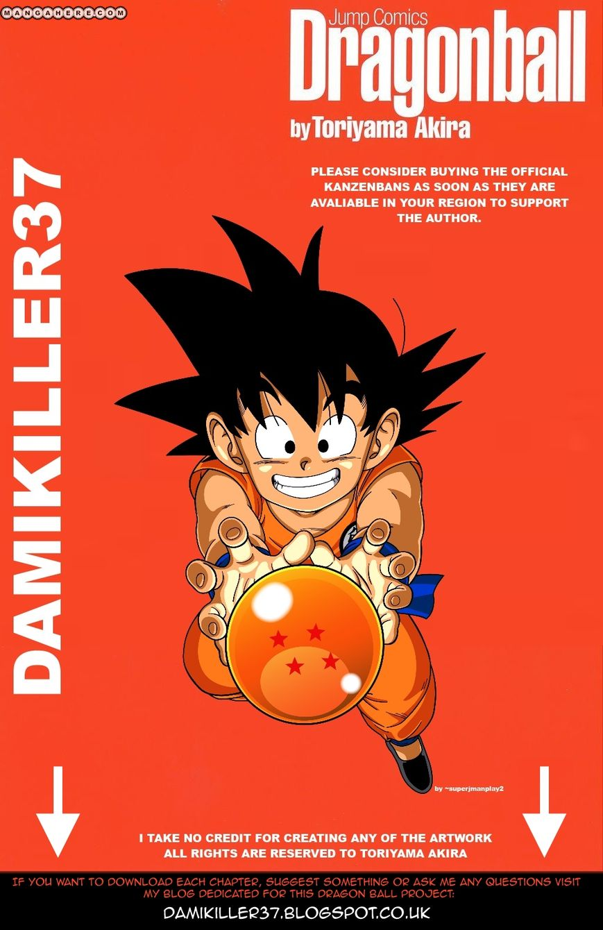 Dragon Ball 160 Page 1