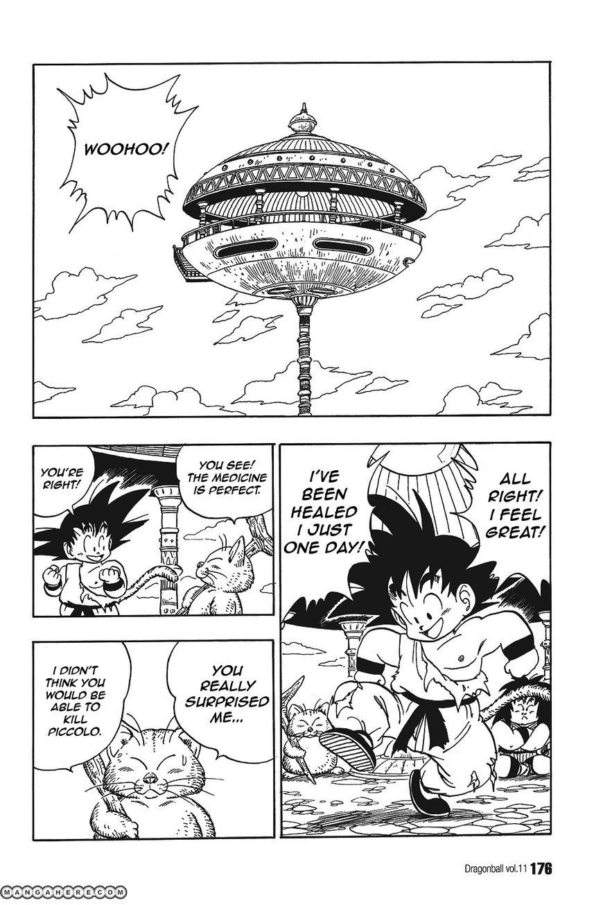 Dragon Ball 162 Page 2