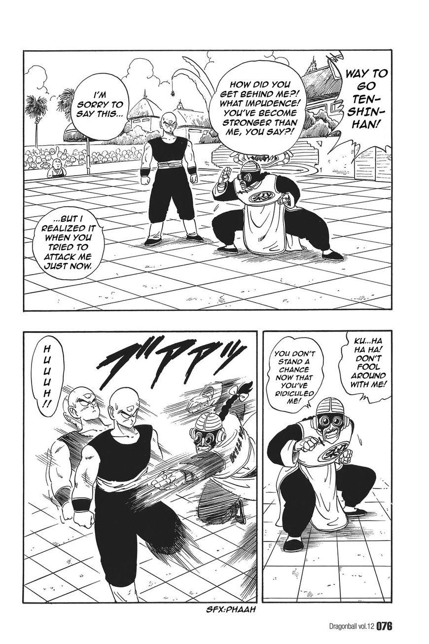 Dragon Ball 170 Page 2