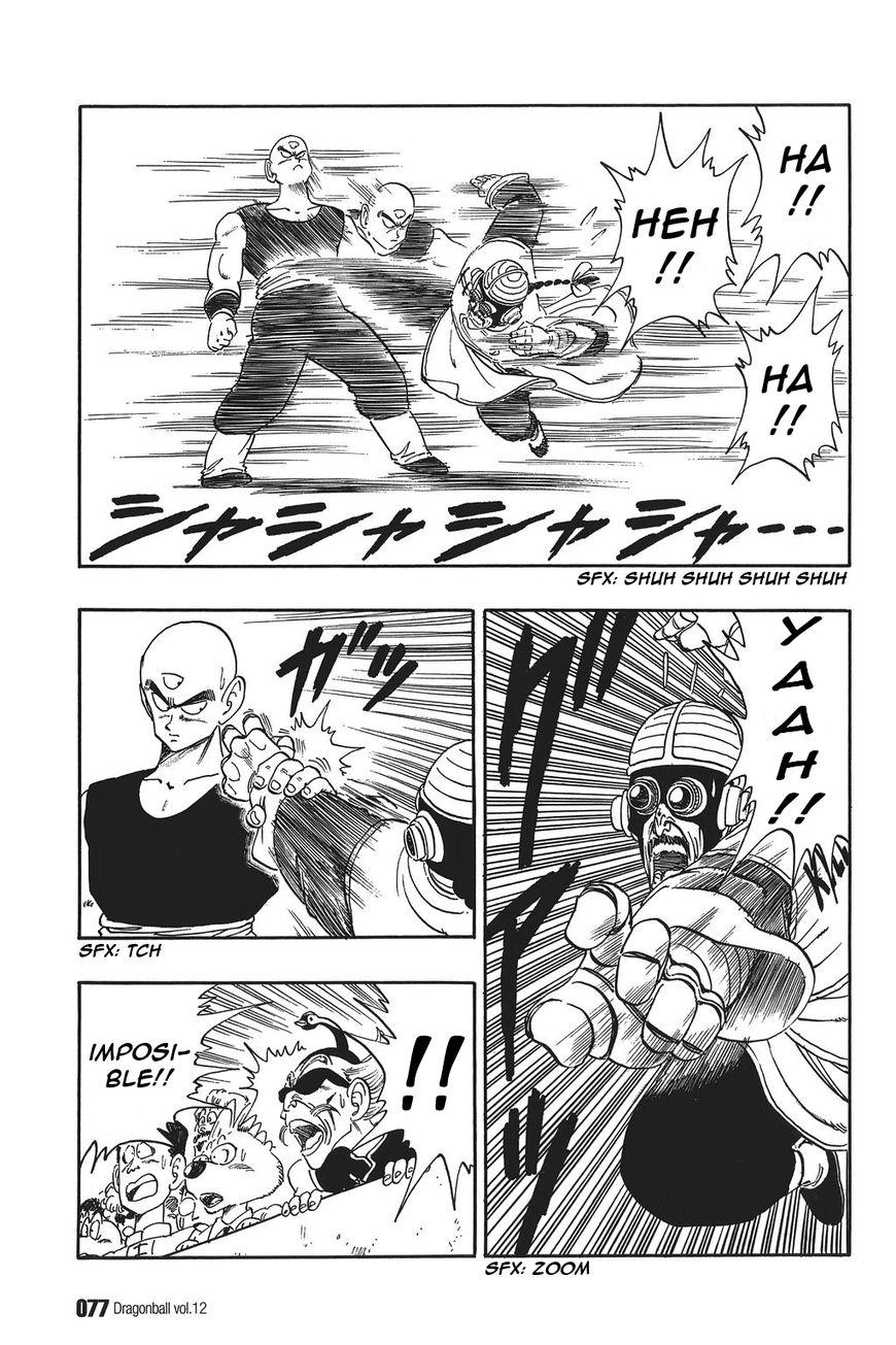 Dragon Ball 170 Page 3
