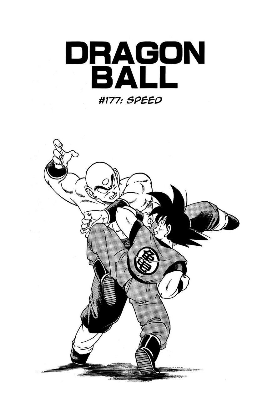 Dragon Ball 177 Page 1