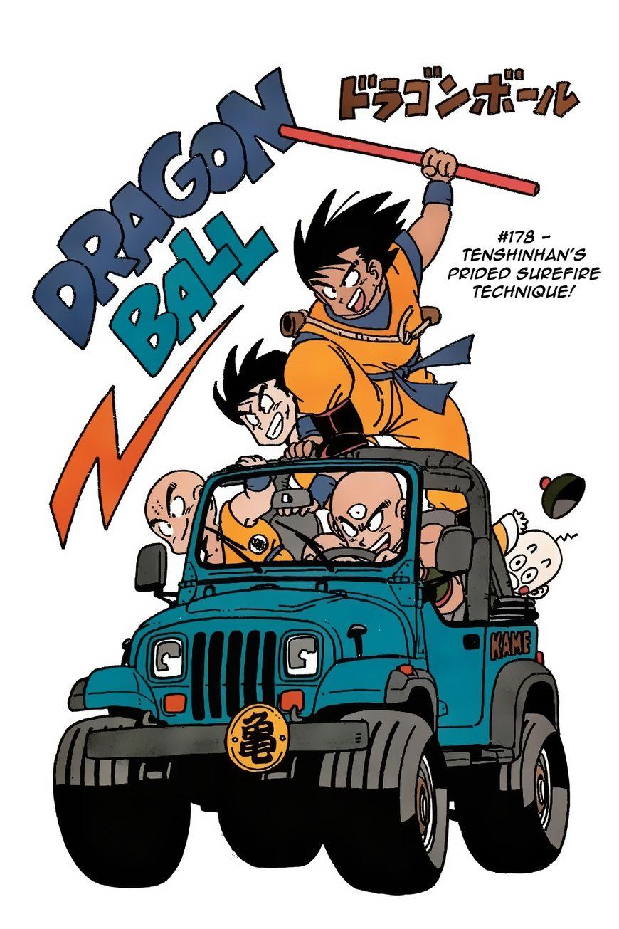 Dragon Ball 178 Page 1