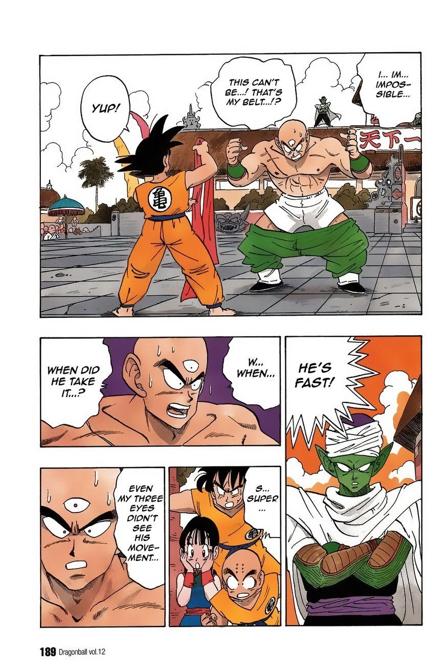 Dragon Ball 178 Page 2