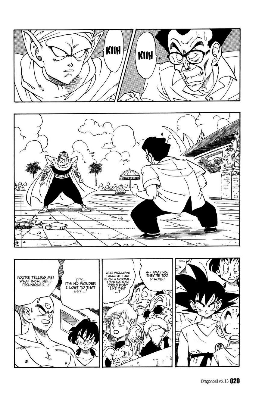 Dragon Ball 181 Page 1