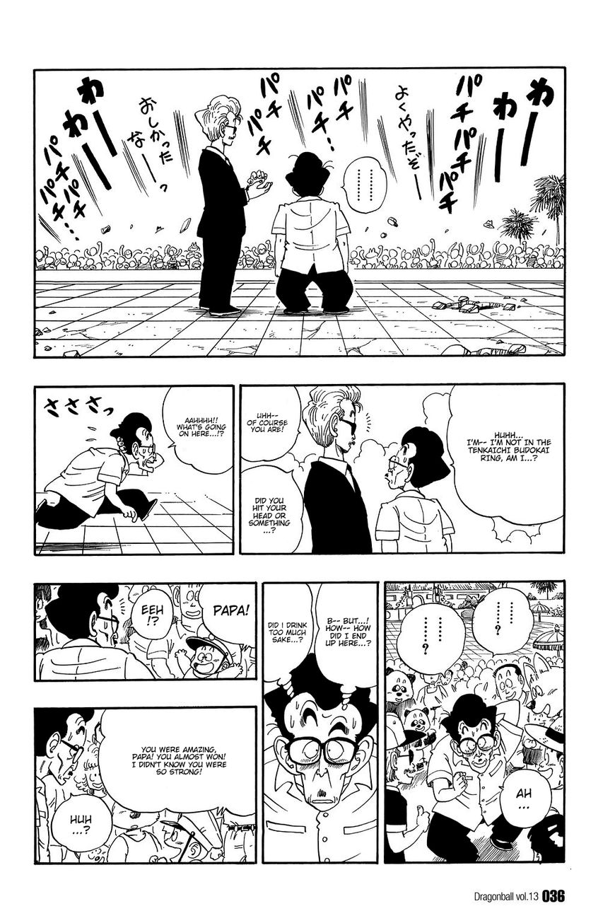 Dragon Ball 182 Page 3