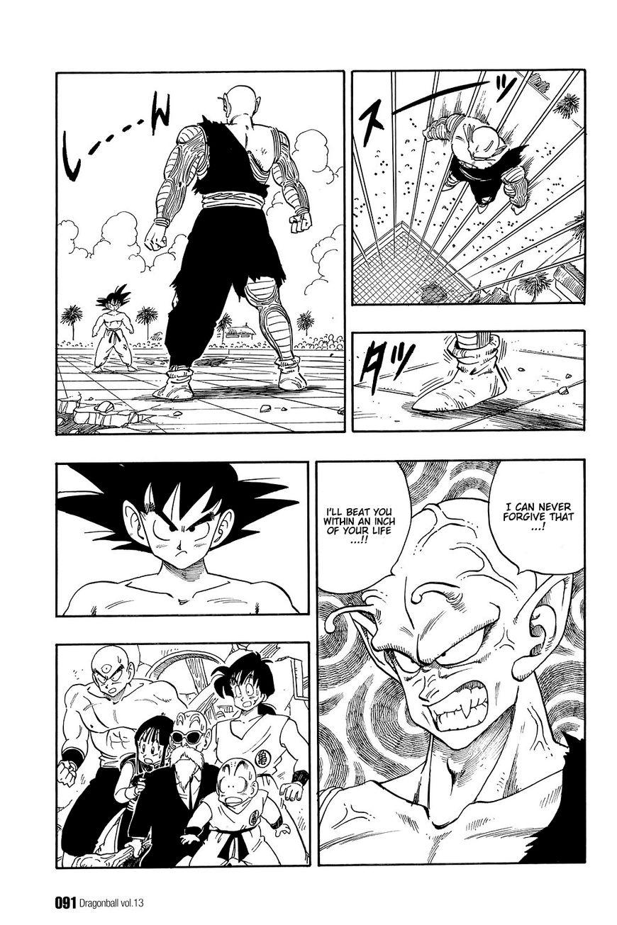 Dragon Ball 186 Page 2