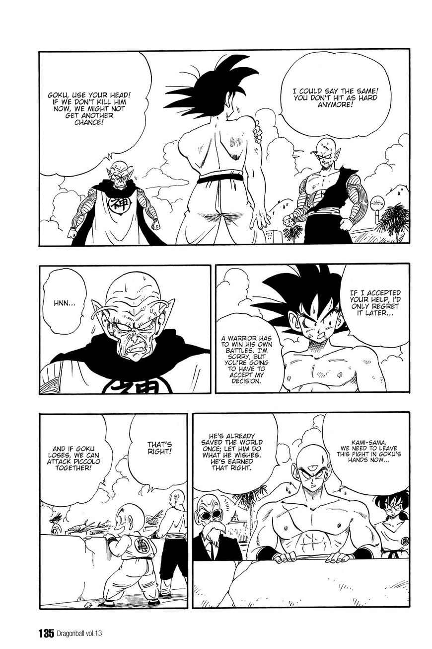 Dragon Ball 189 Page 2