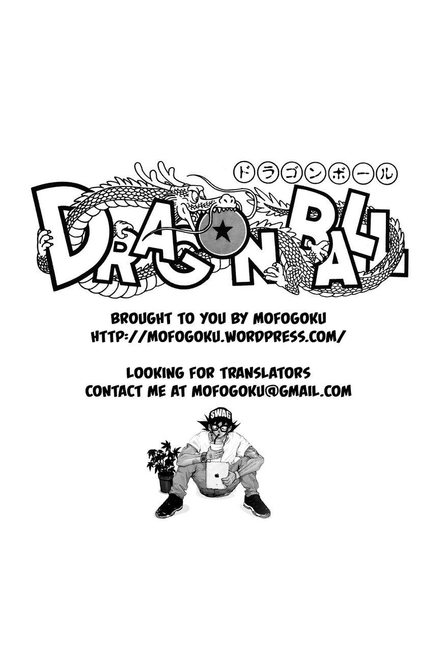 Dragon Ball 194 Page 1