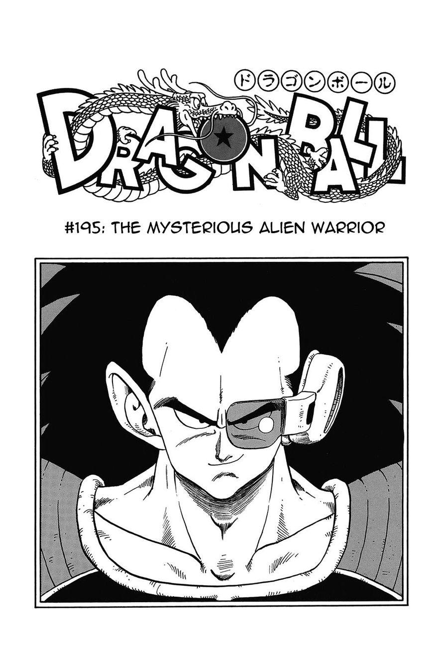 Dragon Ball 195 Page 1