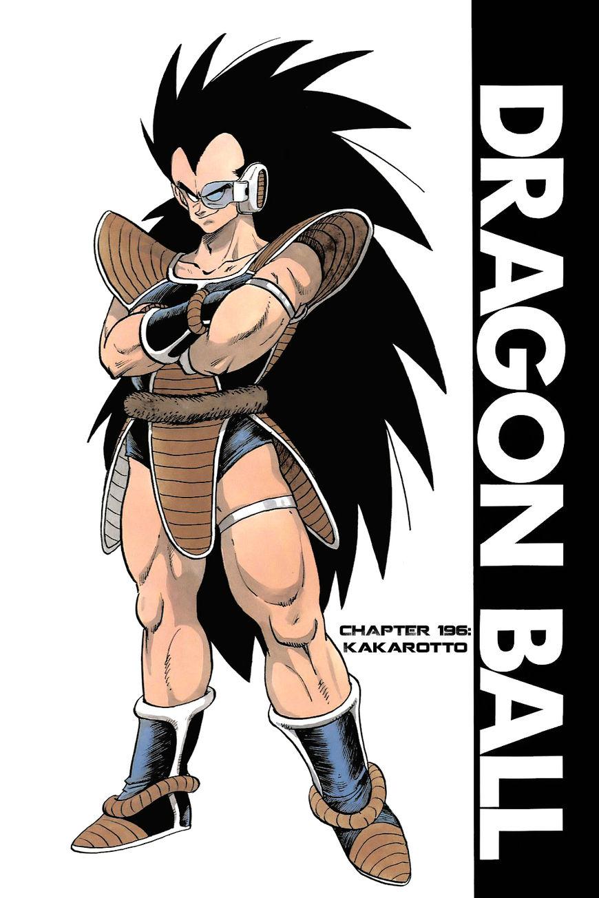 Dragon Ball 196 Page 1