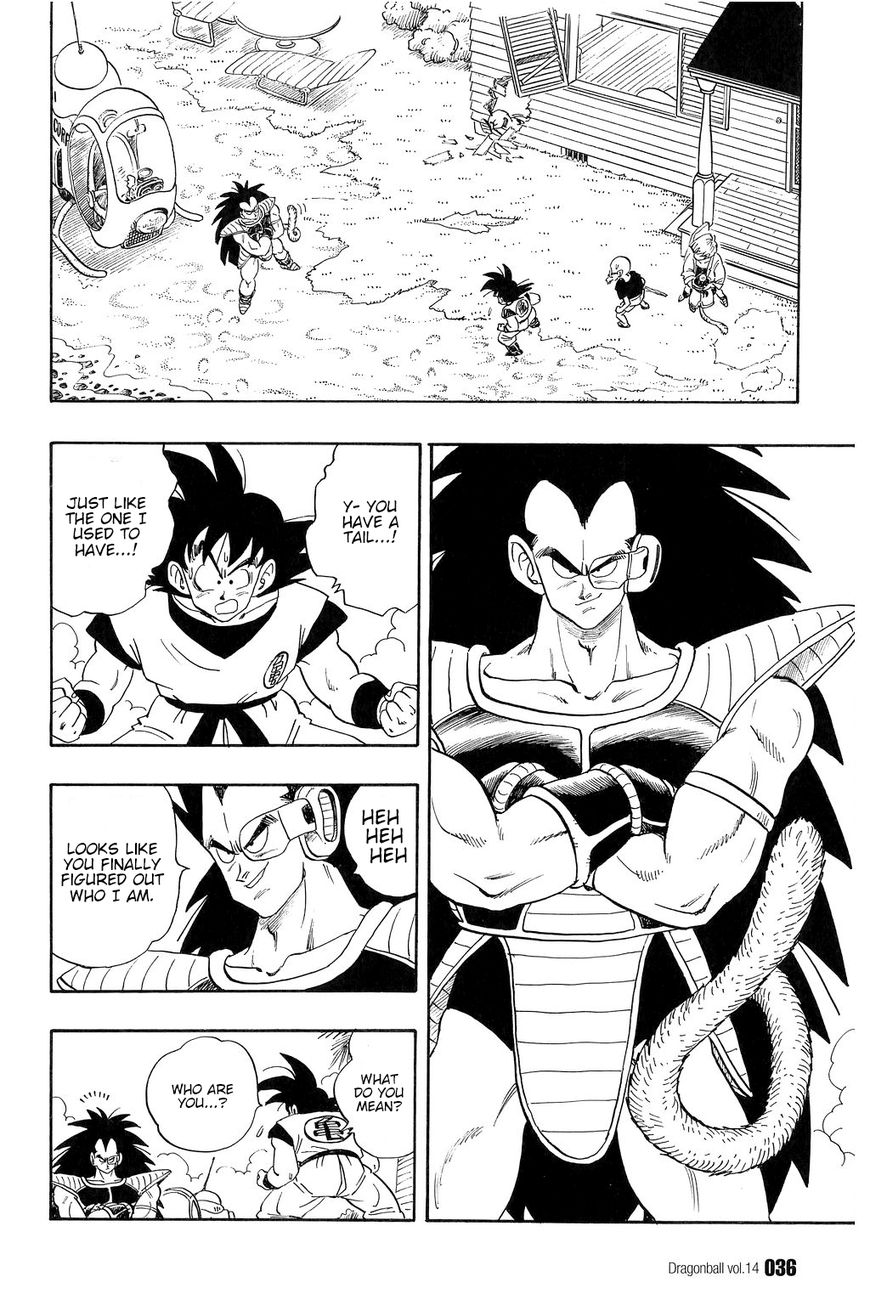 Dragon Ball 197 Page 1