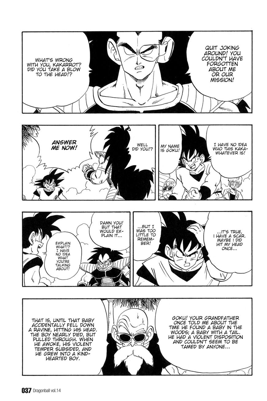 Dragon Ball 197 Page 2