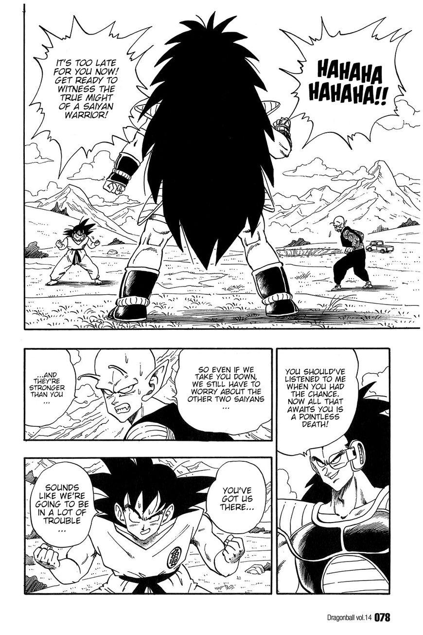 Dragon Ball 200 Page 1