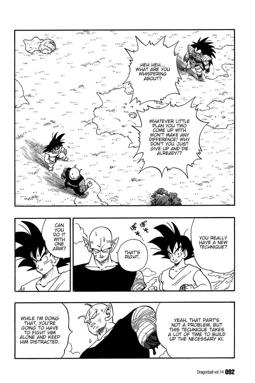 Dragon Ball 201 Page 1