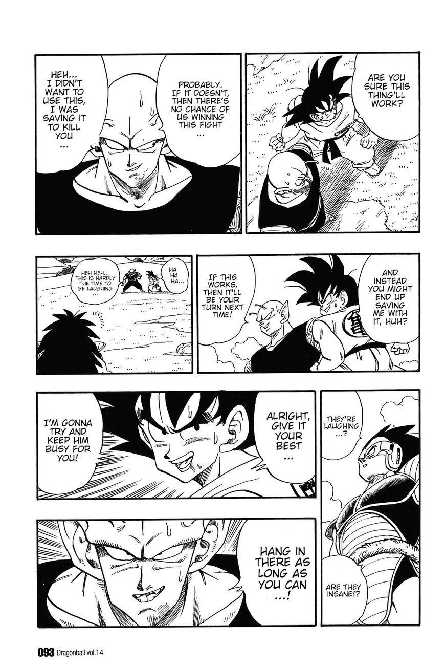 Dragon Ball 201 Page 2