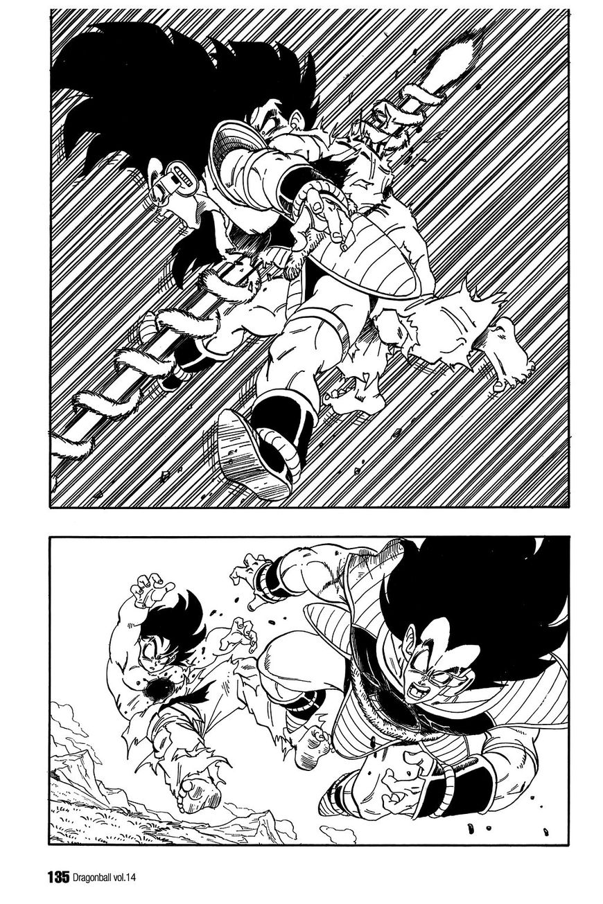 Dragon Ball 205 Page 2