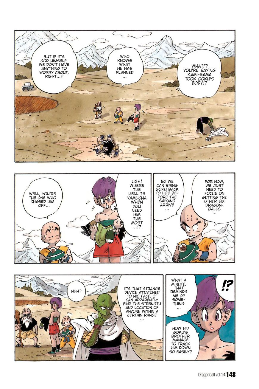 Dragon Ball 206 Page 1