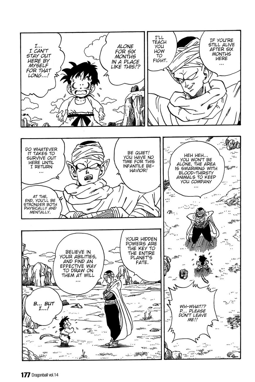 Dragon Ball 208 Page 2