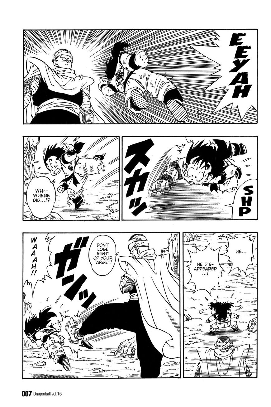 Dragon Ball 210 Page 2