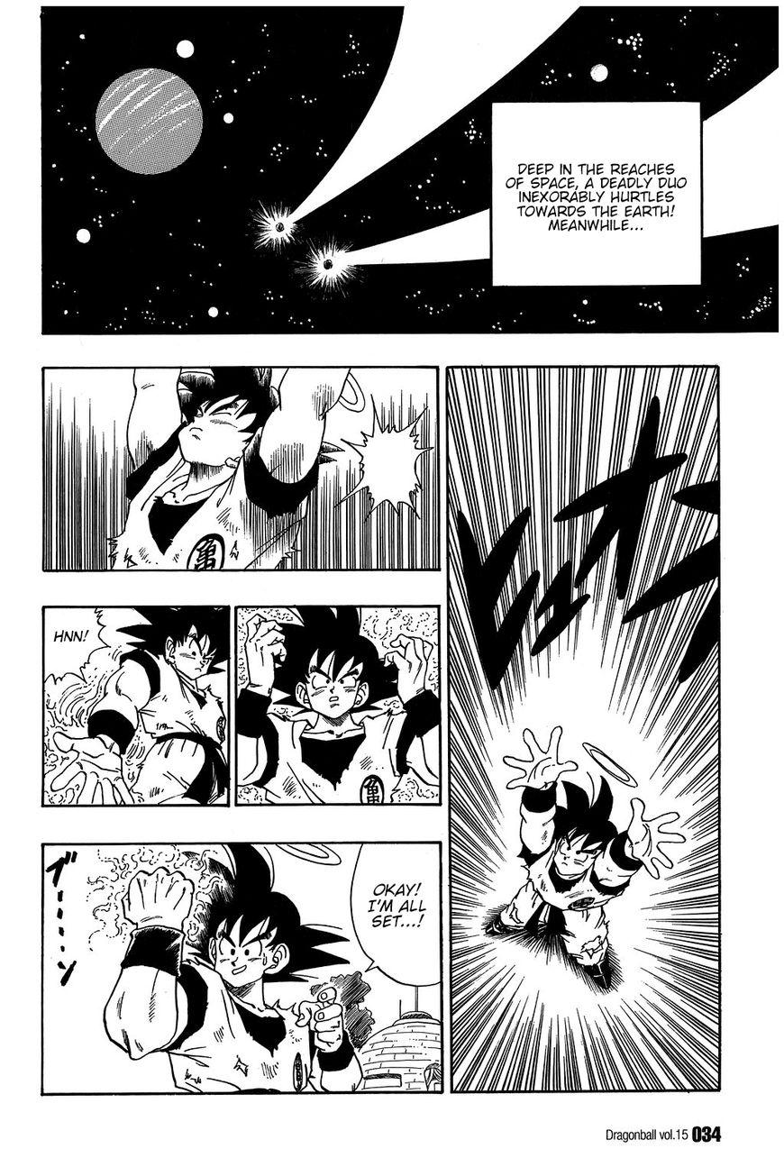Dragon Ball 212 Page 1