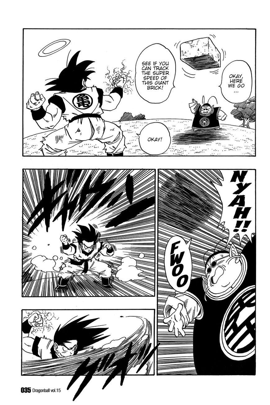 Dragon Ball 212 Page 2