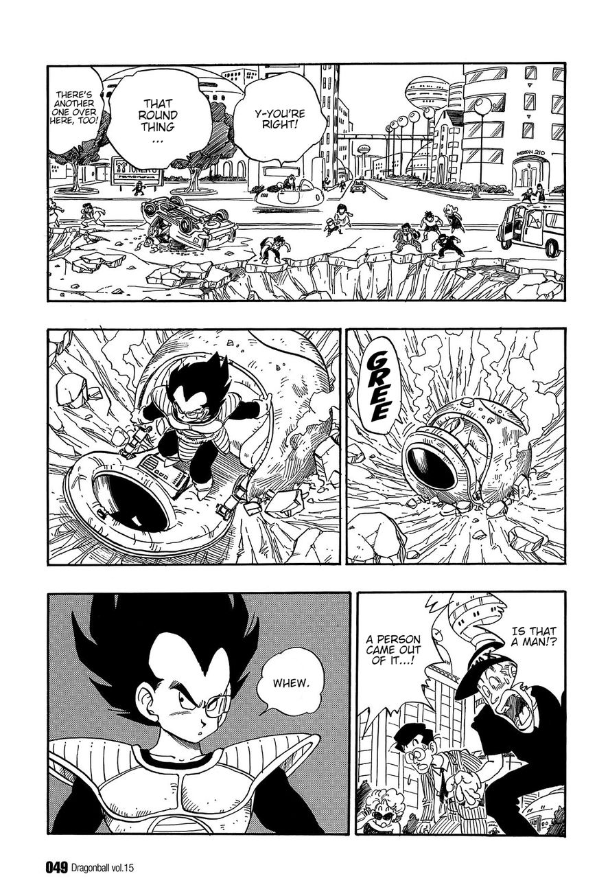 Dragon Ball 213 Page 2