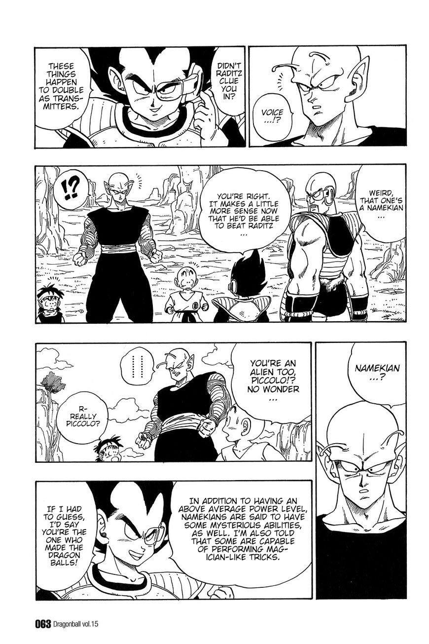 Dragon Ball 214 Page 2