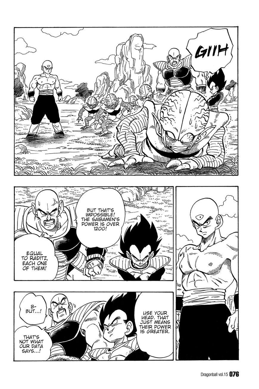 Dragon Ball 215 Page 1