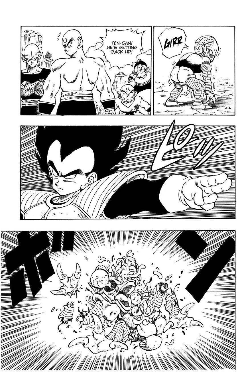 Dragon Ball 215 Page 2