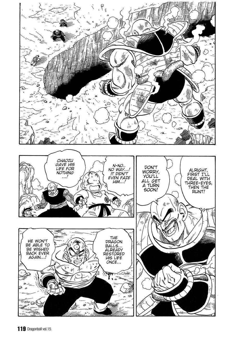 Dragon Ball 218 Page 2