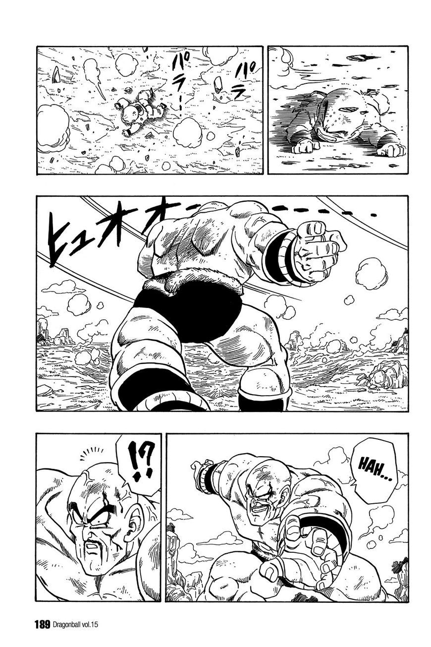 Dragon Ball 223 Page 2