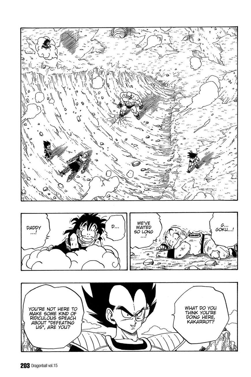 Dragon Ball 224 Page 2