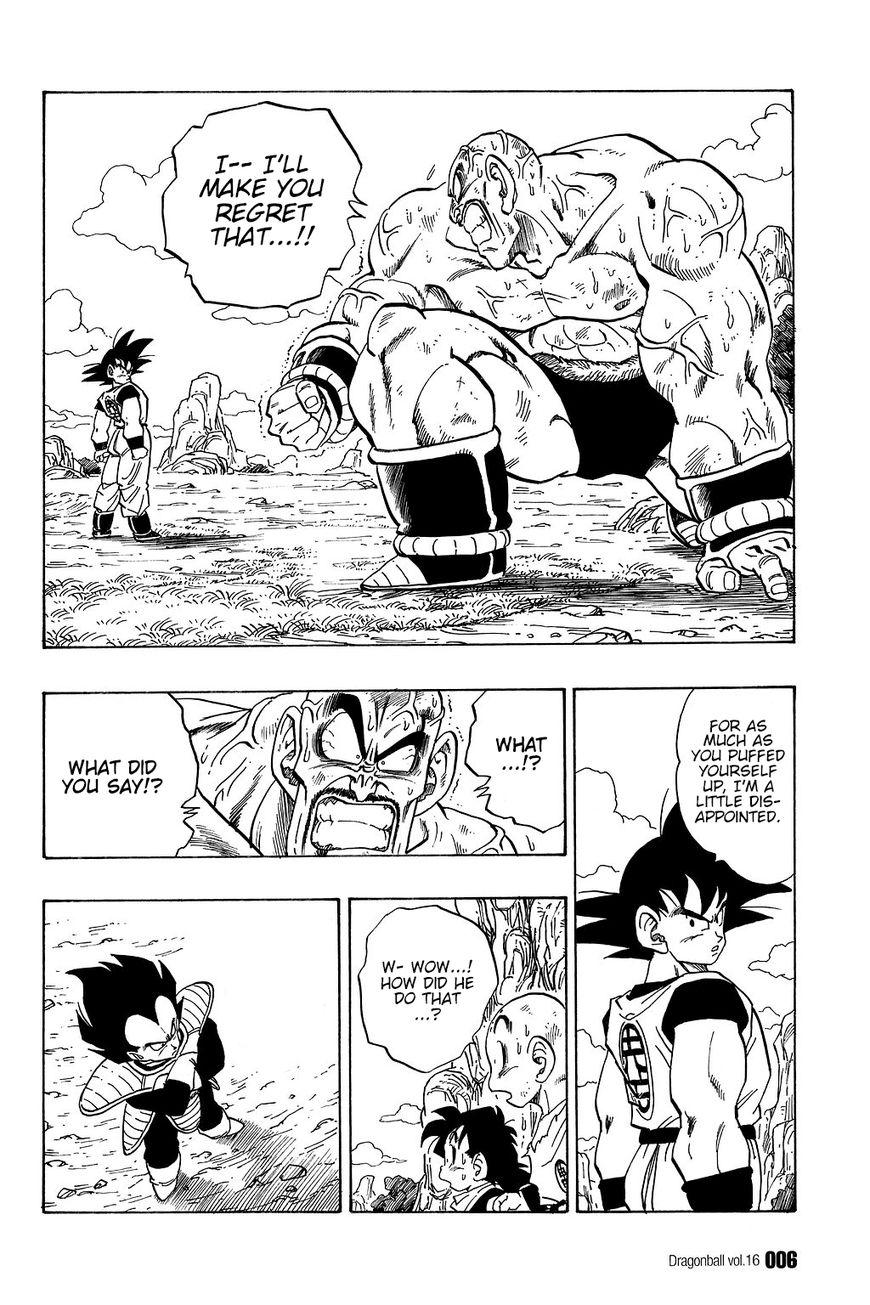 Dragon Ball 225 Page 1