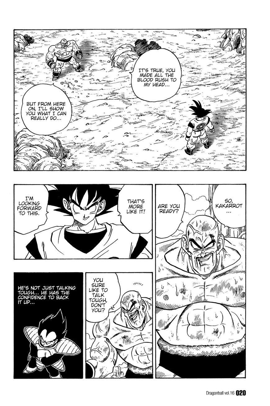 Dragon Ball 226 Page 1