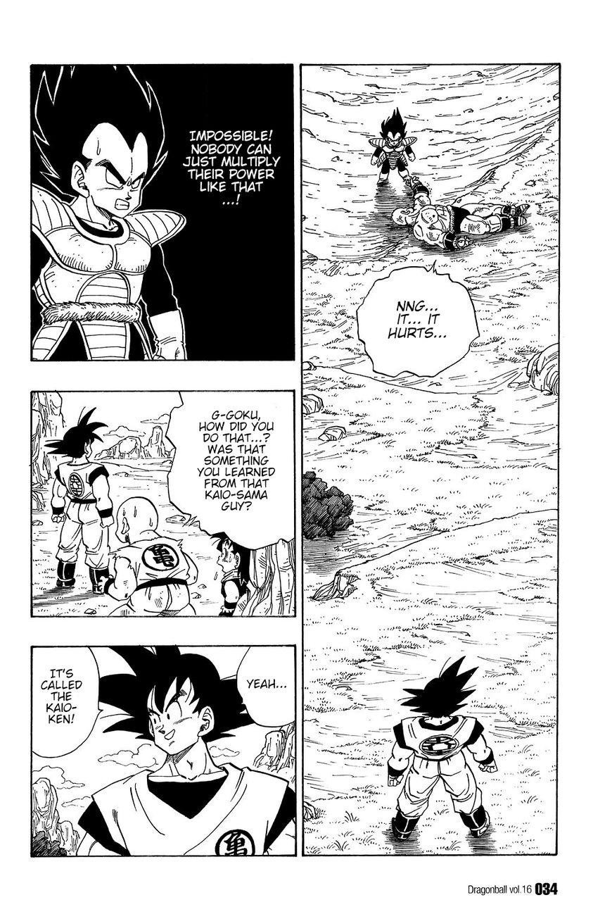Dragon Ball 227 Page 1
