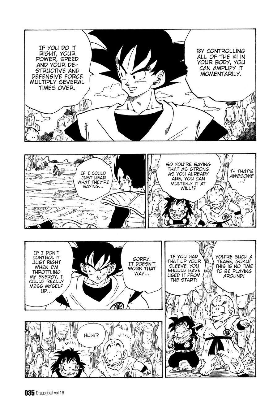 Dragon Ball 227 Page 2