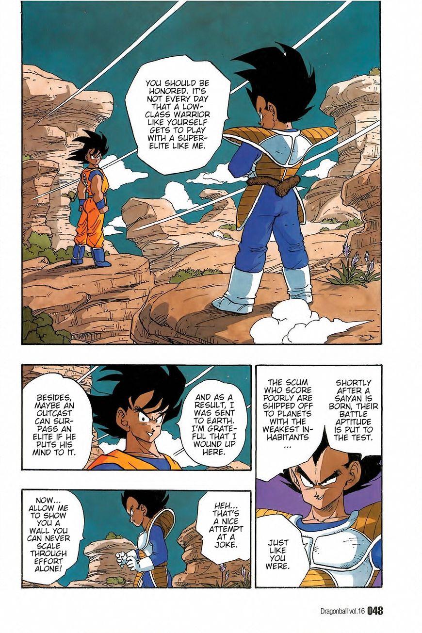 Dragon Ball 228 Page 1