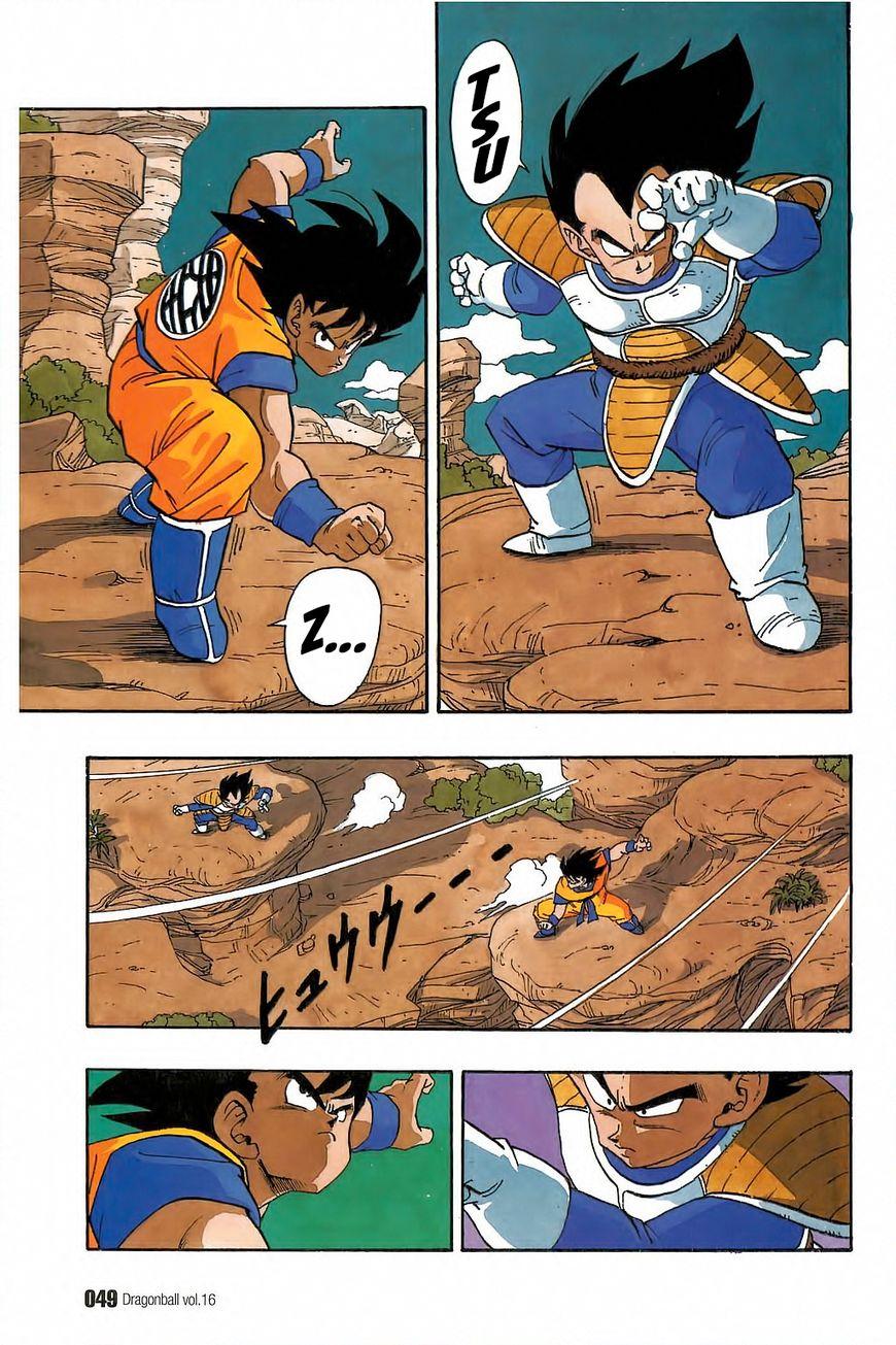 Dragon Ball 228 Page 2