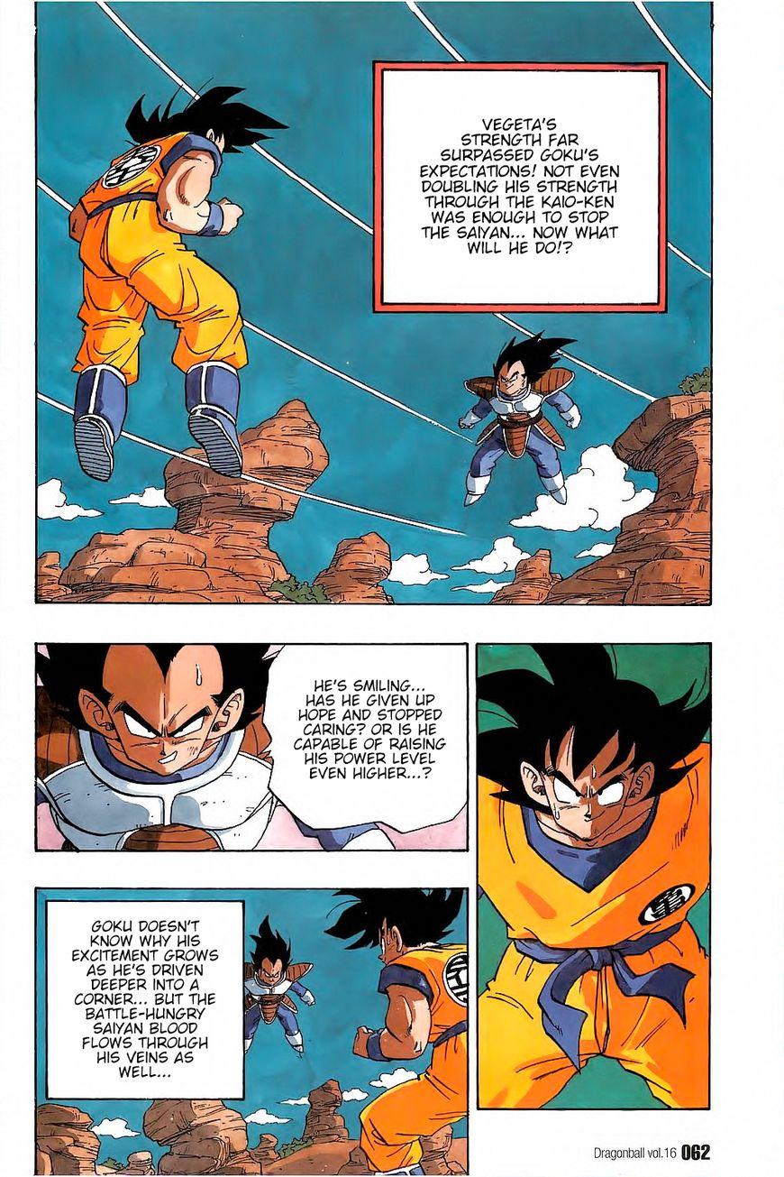 Dragon Ball 229 Page 1