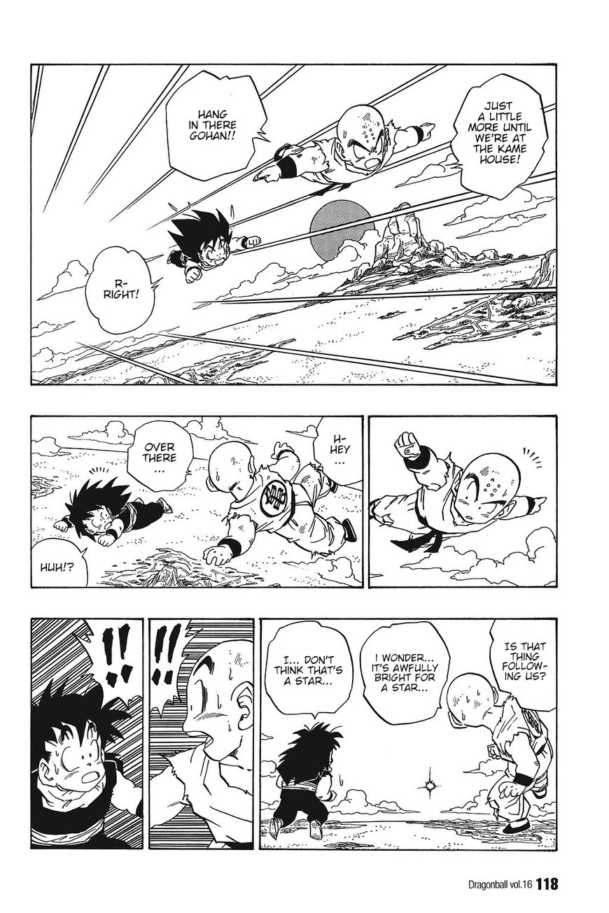 Dragon Ball 233 Page 1
