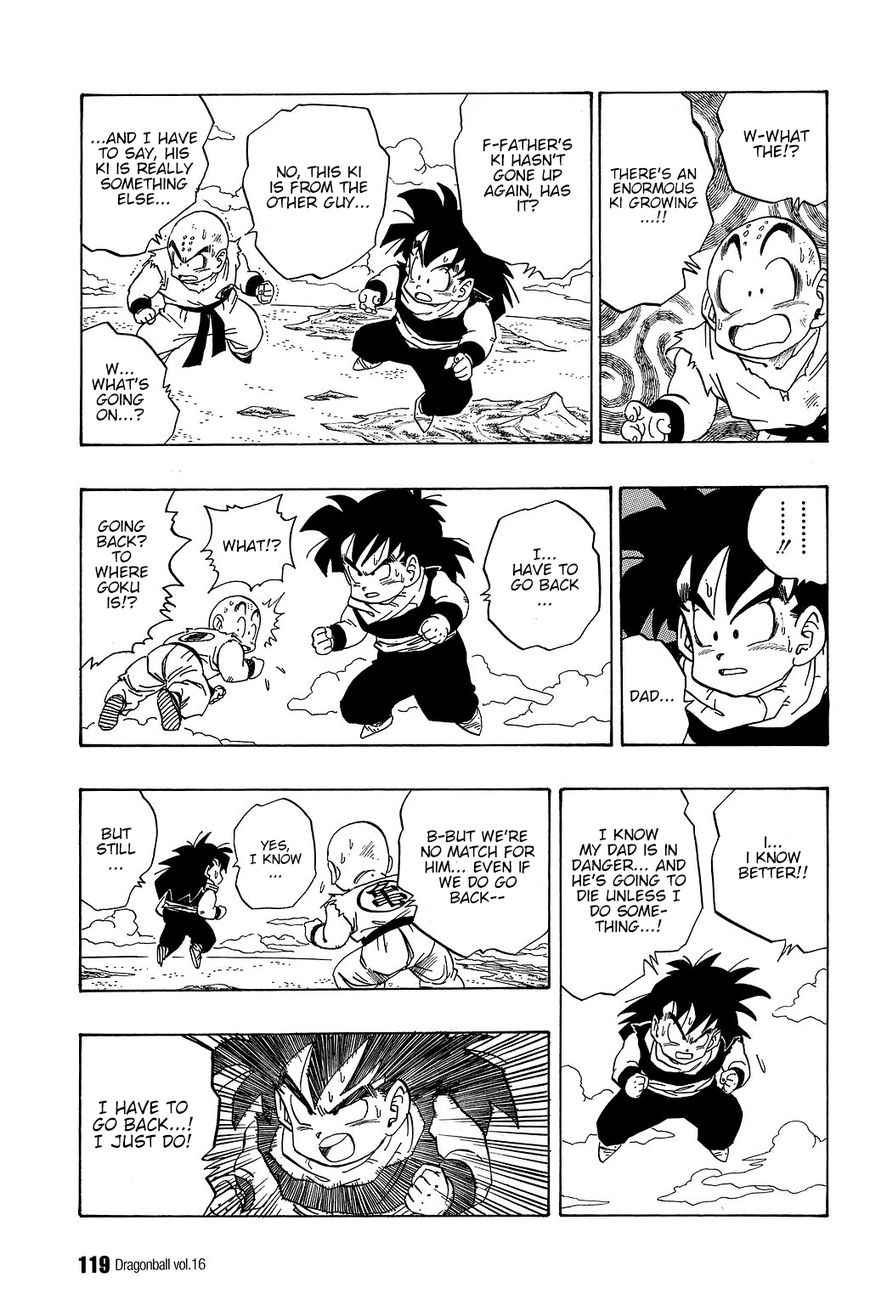 Dragon Ball 233 Page 2