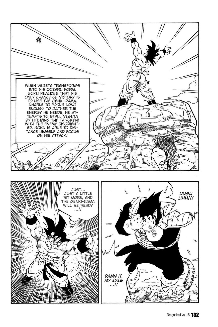Dragon Ball 234 Page 1