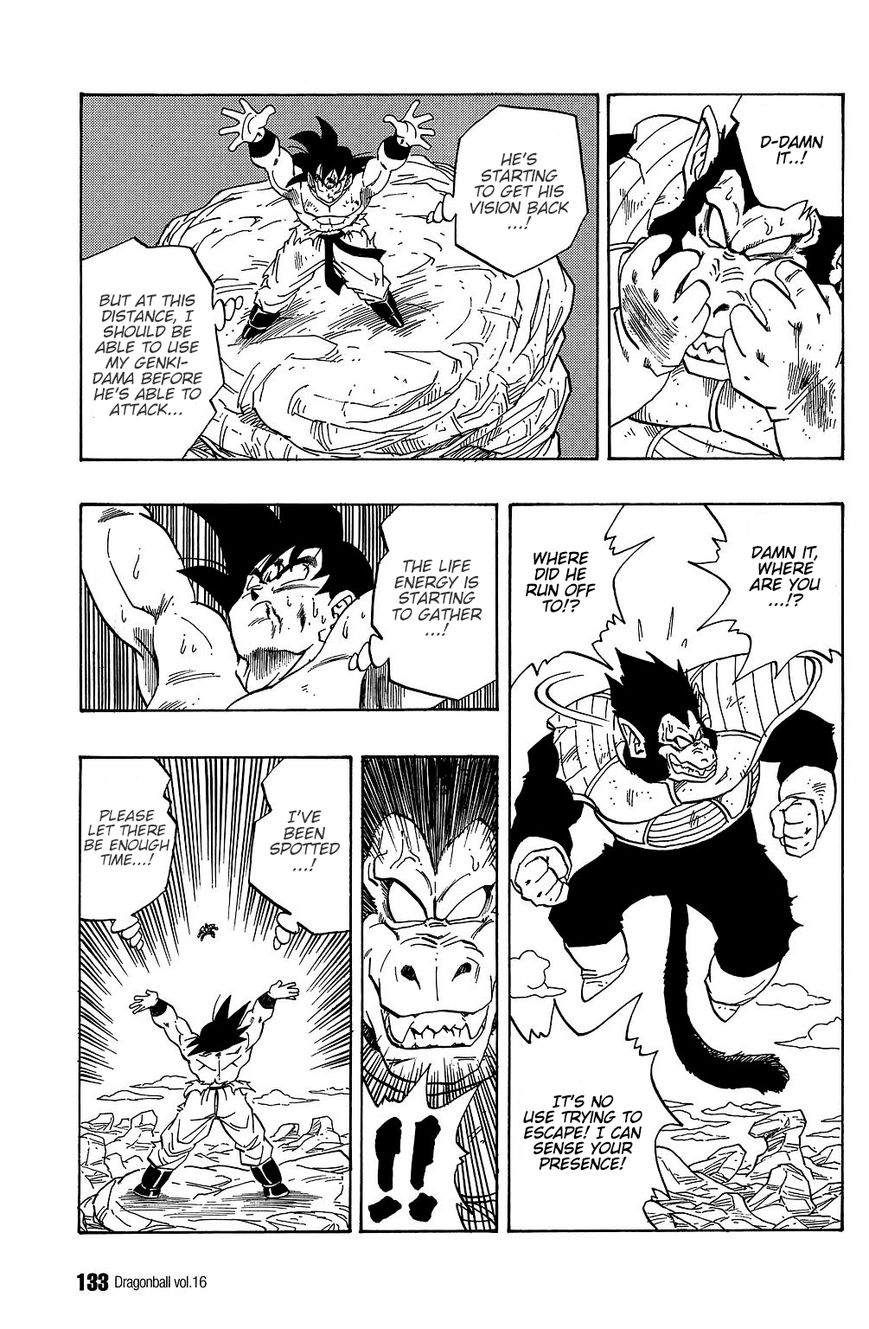 Dragon Ball 234 Page 2