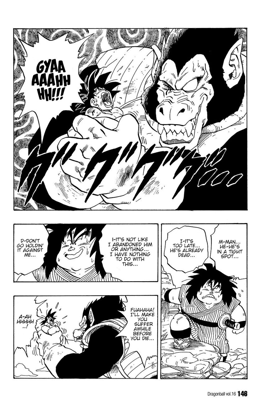 Dragon Ball 235 Page 1