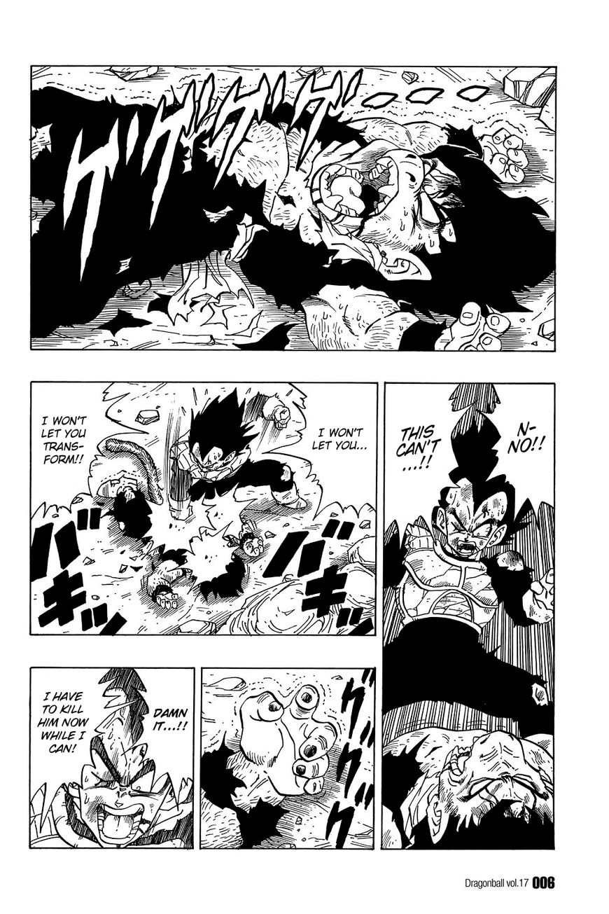 Dragon Ball 240 Page 1