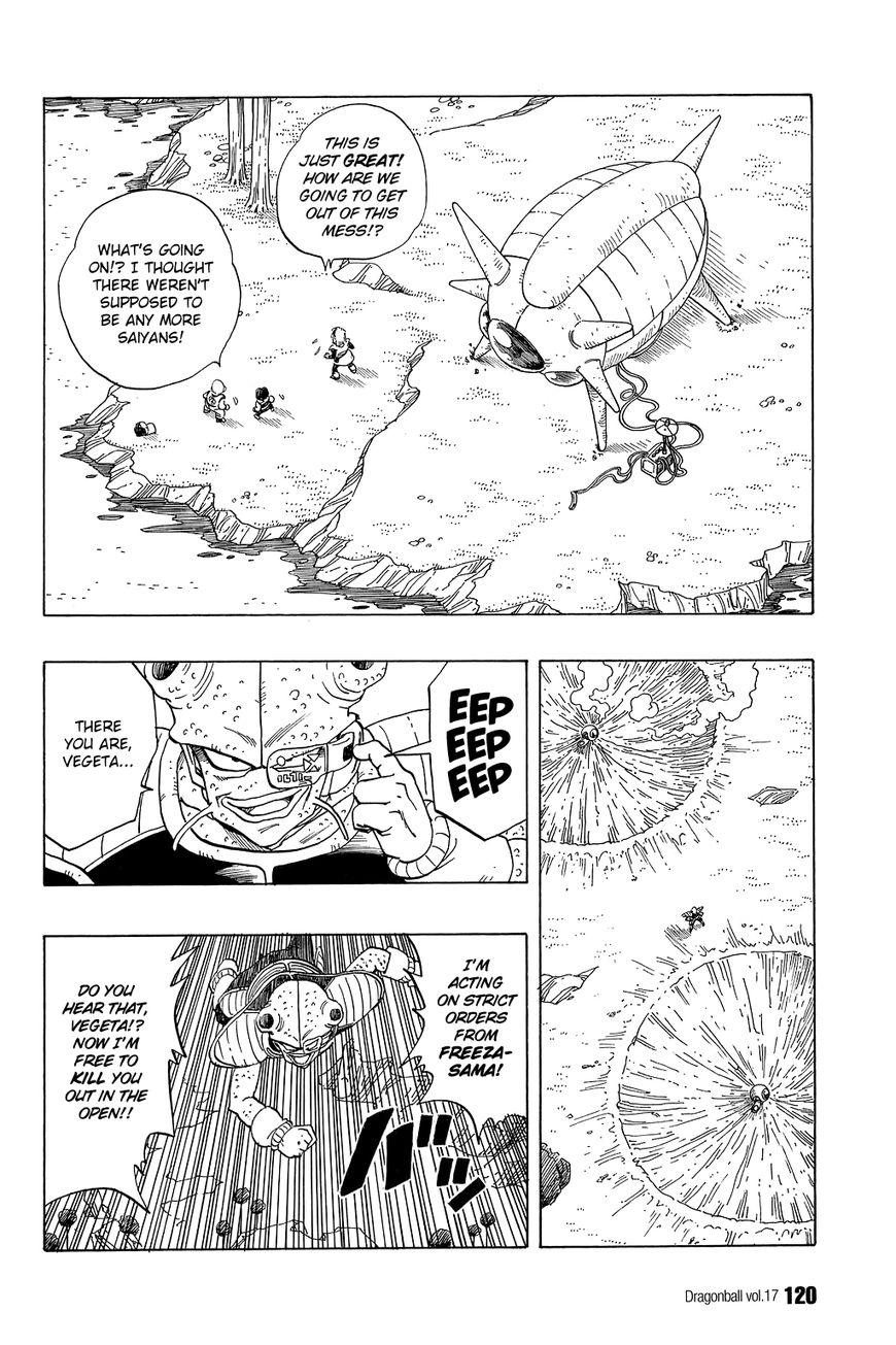 Dragon Ball 248 Page 1