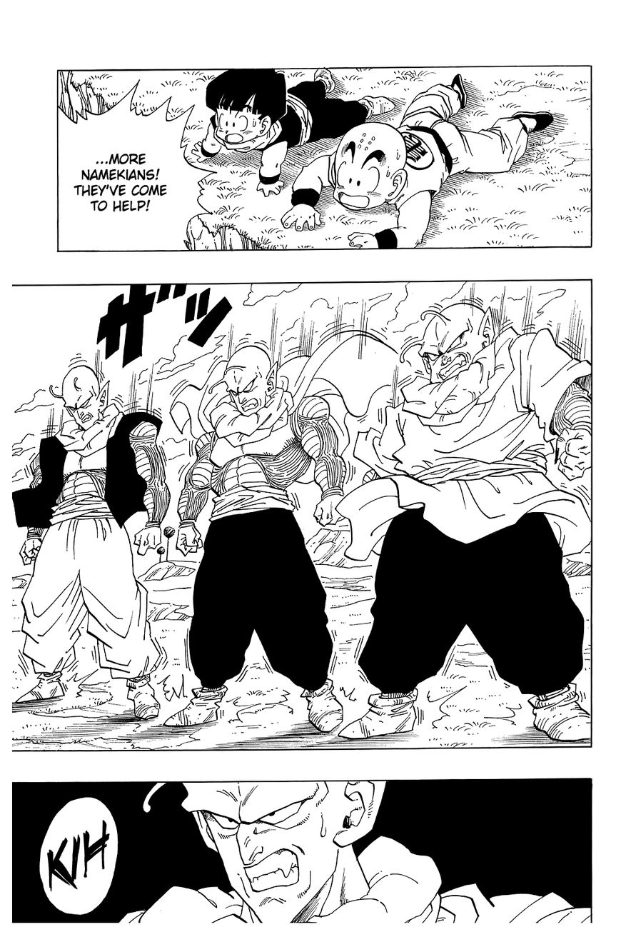 Dragon Ball 253 Page 2